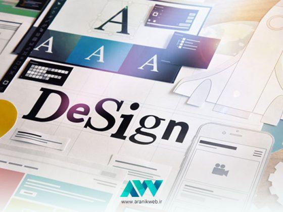 بهترین شرکت طراحی سایت