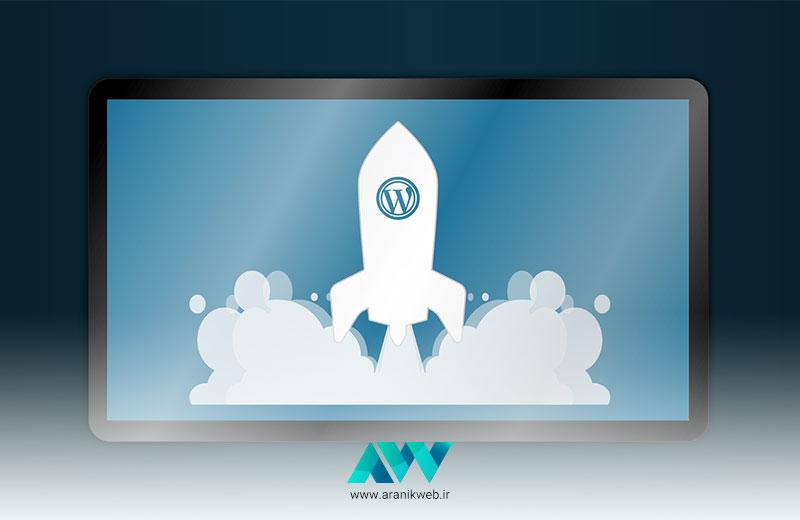 تست سرعت لود شدن صفحات وبسایت