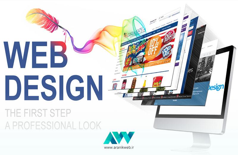 طراحی سایت خود را به چه کسی بسپارید؟