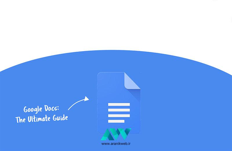 آموزش تولید محتوا با موبایل Google Docs