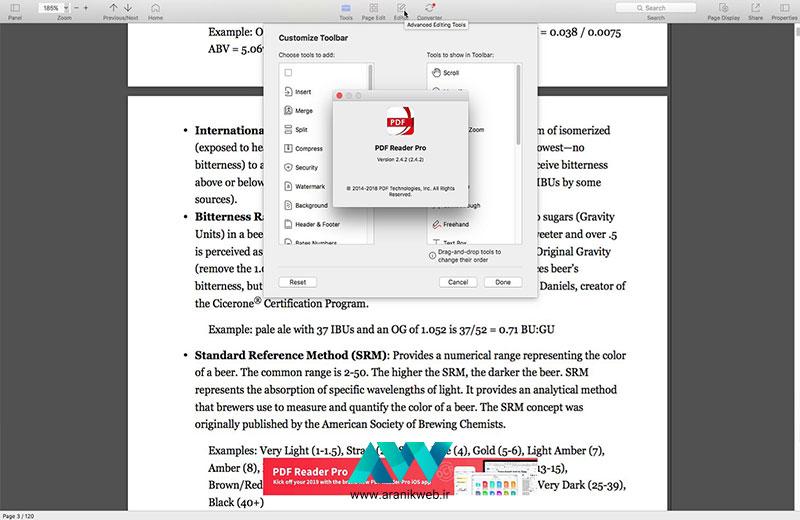 آموزش تولید محتوا با موبایل PDF Reader