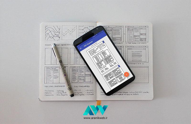 آموزش تولید محتوا با موبایل Pocket Scanner