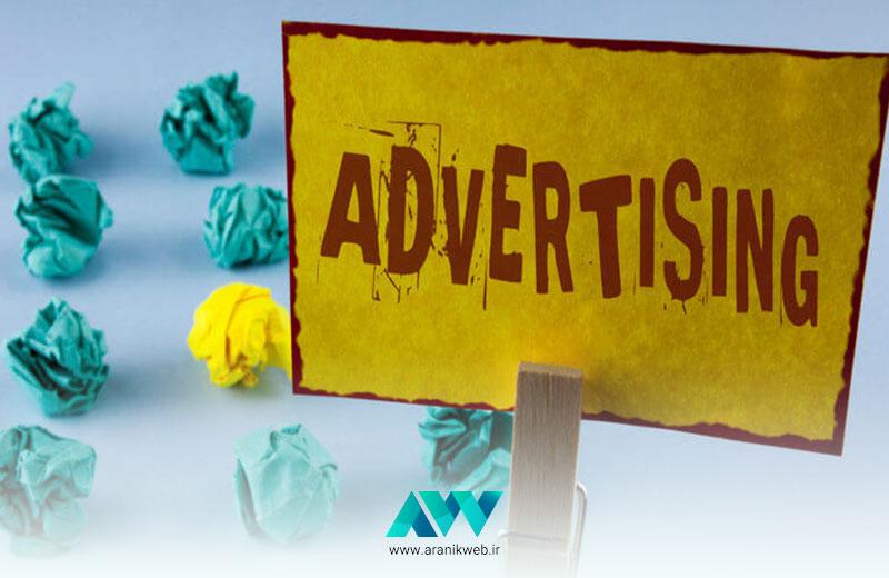 متن آگهی تبلیغاتی جذاب