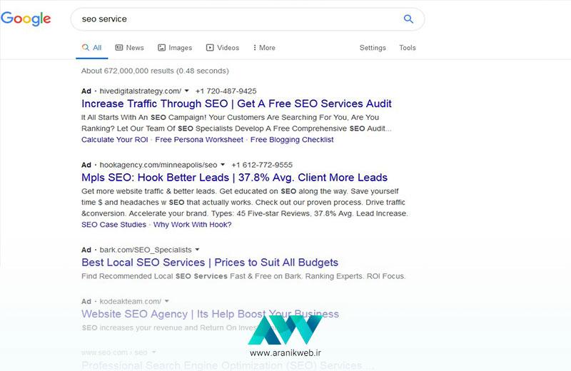 سیاست های شرکت گوگل