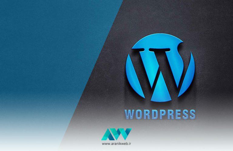 زیباترین سایت ها از نظر طراحی با وردپرس