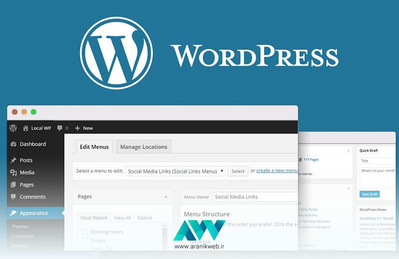 زیباترین سایت ها از نظر طراحی با وردپرس کدامند؟