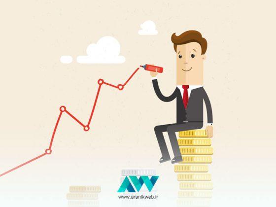 افزایش فروش و افزایش سود دهی
