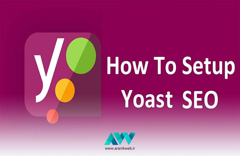 Yoast SEO چیست 1