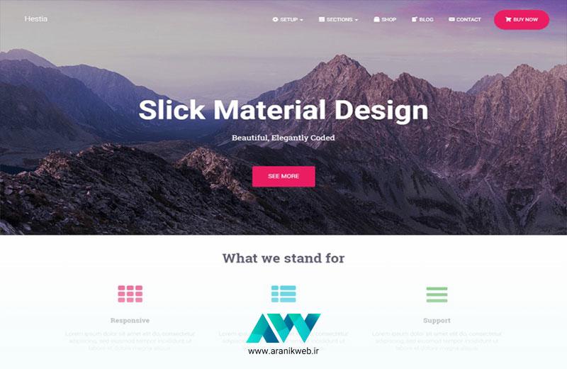 قالب طراحی وب سایت Hestia