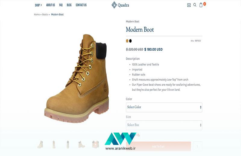 قالب سایت فروشگاهی Quadra 1 بهترین قالبهای فروشگاهی وردپرس