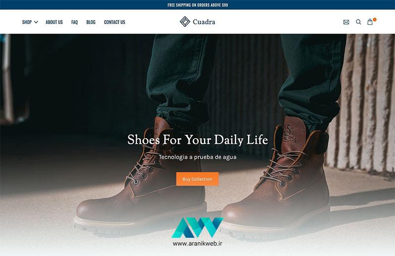 قالب سایت فروشگاهی Quadra بهترین قالبهای فروشگاهی وردپرس