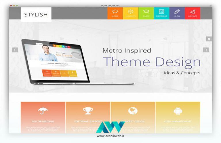 بهترین قالب طراحی سایت