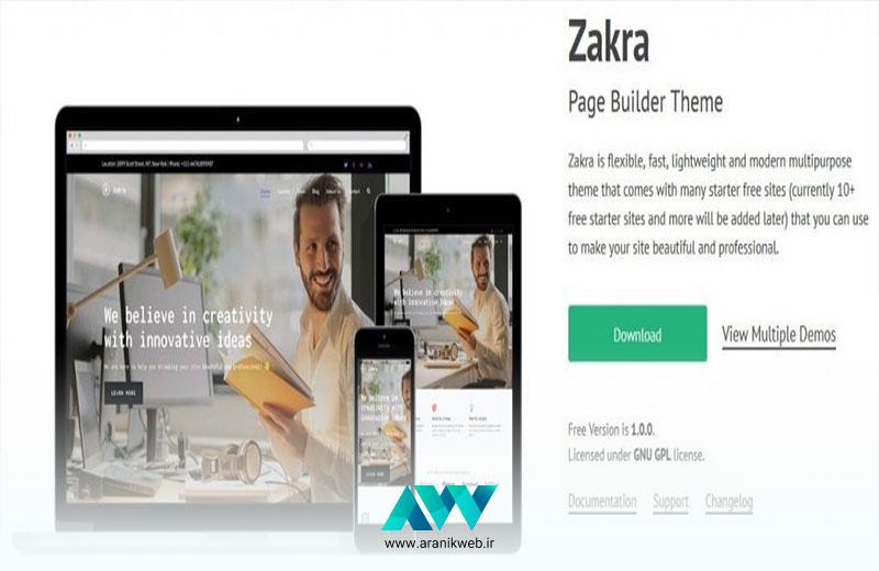 قالب طراحی سایت Zakra